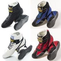 Beltenick homológ cipő